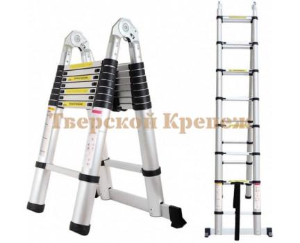 Двухсторонняя телескопическая лестница с шарниром 2.5 м